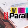 Parallels DesktopでNAS共有フォルダを開く方法について