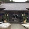 須佐神社に初詣に行きました