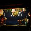 舞子と火虫の民俗誌 ―広島市安佐北区における奉納神楽・奉納花火―