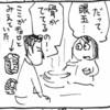 山口晃『すゞしろ日記 弐』が楽しい