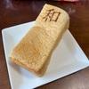高級食パン?美味しい食パン?