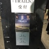150128 TRAILS @Theater green