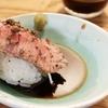 すべて燻製フレーバーにしてくれる燻醤油を作って肉寿司を喰う