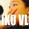 【VLOG】YouTube更新!シネマティックに餅を焼く。