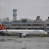 大阪から台北へ!フィリピン航空のビジネスクラスに搭乗してみた!!