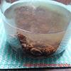 レーズンで自家製天然酵母を仕込みました