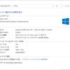 Windows10でフロッピーディスクは使えるか?(2019年版)