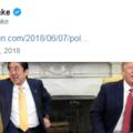 田中康夫の「だから、言わんこっちゃない!」Vol.320『実は東アジアのシンガポール! 21世紀の「開発独裁」国家・北朝鮮を大胆予測!Part2』