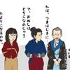 イラスト感想文 NHK大河ドラマ おんな城主直虎 第26回「誰がために城はある」