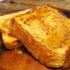 【黄金のトースト】フレンチトースト