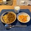 カレーライス、人参と錦糸卵とハムのサラダ