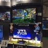 東京ゲームショー2017に出展しました!