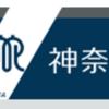感染者数急増、1都3県『緊急事態宣言』へ!(2021年7月29日)