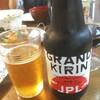 GRAND KIRIN JPL