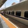 游侠客の撮影ツアー上海から蘭州へ。中国西北一網打尽旅行(1)
