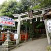 宮本武蔵、決闘の地!・八大神社
