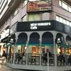 高田馬場|カフェ NEW YORKER'S Cafe|艶々したアイスコーヒー