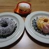 いつものミスドと堂島ミルククリーム¥162~Mister Donut~