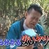 今日から勝てるDXM(デュエルエクスマキナ) みたらわかるオリンポスやん!!編