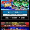 【BEST JP 2016 2nd】~侍ジャパン2016年版ベストオーダー2ndおすすめスタメンなど