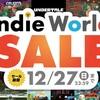 「Indie Worldセール」NintendoSwitchインディーゲームセールの中からドット絵系タイトルをピックアップ
