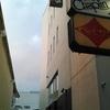 【長野上田駅前ロイヤルホテル】地下が居酒屋のレトロホテル。でも女性にはちょっとどうかな?・・・のお話。