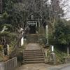 布佐⑥-琴平神社