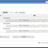 Ubuntu12.04 VPSサーバ構築手順:CI環境構築 Jenkins Play! frameworkプラグインの導入(Play1.x)