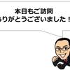 【Amazonギフトプレゼント!】キャリ魂塾オンラインショップがスマホ対応致しました!