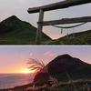 【絶景の佐渡島】古来からの信仰の大岩 大野亀 夕陽