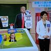 NHK記者の田中淳子さん
