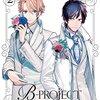 【Blu-ray・DVD】 「B-PROJECT~鼓動*アンビシャス~」第2巻 2016年9月28日(水) 発売予定