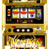 ゴールドオリンピア「キングオブマウス」の筺体&スペック&情報