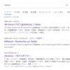 やっとGoogle検索で上位に表示されるようになりました。