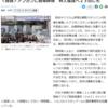「日本政府、アフガニスタンに自衛隊機派遣を決定。」