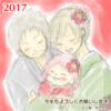 【にこ部!】2017年も宜しくお願いいたします。