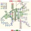 【使い分けできてる?】大阪市交通局のマイスタイルと定期券はどっちがお得?