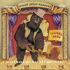 バディ・マイルス「Booger Bear」カルロス・サンタナ & バディ・マイルス「 Live!」DUTTON Vocalionから2枚組でSACD化 SACD Hybrid Multi-channel