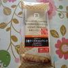 セヴンイレブン ブリトー2種チーズのマルゲリータ