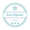 ボードゲームがしれっと登場する漫画3作品について(その1)