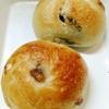 白楽ベーグル @白楽 マロンカシューナッツと黒豆ベーグル+全粒粉オリジナルサンド