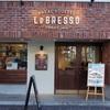 食パン専門店×コーヒースタンドのお店『LeBRESSO<レブレッソ>』に行ってきた!モーニングに最適。【名古屋・矢場町/大須】