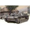 1/35『WW.II ドイツ軍 III号突撃砲 B型(スマートキット)』プラモデル【ドラゴンモデル】より2019年8月発売予定♪