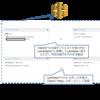 AWS APIGateway/Lambda Python用ServerlessFramework!