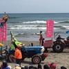GWは大竹海岸の「ハマグリ祭り」に行こう!面白い潮干狩りが楽しめる!