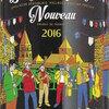 『おすすめヌーヴォーその2★格上葡萄で醸される、究極のヴィラージュ・ヌーヴォー★2016 Beaujolais Villages Nouveau Print Bottle, Paul Sapin』