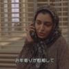 映画『別離』が描く女性の介護職問題