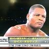 「逃げ恥」ボクサー 最大15ポイント差で判定負け ルイス・オルティスVSマリク・スコット