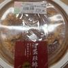 【台湾留学】台湾のコンビニはおいしい?土曜の一日