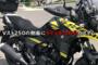 ラッピングフィルムでバイクをカスタム|ラッピングシートを貼る手軽なVストローム250カスタム